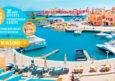 Vendez la destination EL GOUNA et Gagnez avec FTI VOYAGES